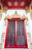 Lai Thai Royalty Free Stock Photo