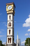 The Laima Clock in Riga Stock Image