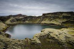 Laków kratery Fotografia Royalty Free