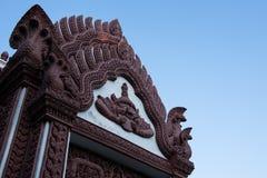 LAK Mueang de Prachuap Khiri Khan Imágenes de archivo libres de regalías