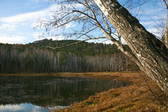 Lake Argazi Russia Royalty Free Stock Photo