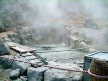 Lake Ashi Hot Springs Japan stock photo
