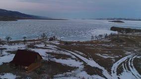 Lake Baikal in winter. Lake Baikal Russian: Озеро Байкал, English: Lake Baikal, located in southern Siberia, Russia, in the stock footage