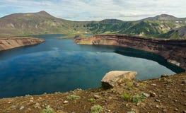 Lake in Caldera volcano Ksudach. South Kamchatka Nature Park. Stock Image