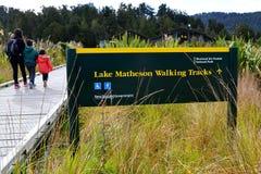 Lake Matheson Walking Track. New Zealand Stock Images