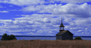 Lake Onega, Karelia Royalty Free Stock Images