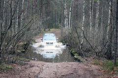 Lake Onega, Russia Stock Photos