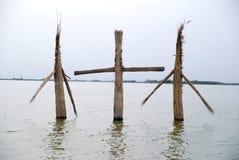 Lake sculptures. Palic lake sculptures - Subotica, Serbia Stock Images