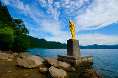 Lake Tazawa, Japan Royalty Free Stock Image