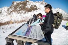 Lake Toya, Japan, January 27, 2018: Mount Usu or Usuzan is popul Royalty Free Stock Image