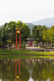 Lake View at Public Park. Beautiful Lake View at Royal Public Park in Thailand Stock Photos