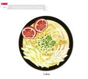 Laksa oder singapurische Reis-Nudel in der würzigen Suppe Stockfotos