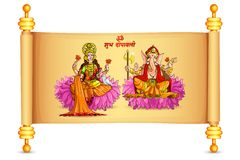 Lakshmi and Ganesh Royalty Free Stock Photo