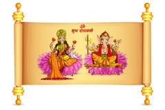 Lakshmi and Ganesh. Vector illustration of Goddess Lakshmi and Lord Ganesha Royalty Free Stock Photo