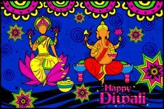 Lakshmi and Ganesha for Happy Diwali Stock Photography