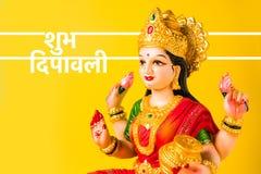 Lakshmi or laxmi puja on diwali festival. Idol worshipping of Hindu Goddess Lakshmi - Lakshmi Puja is a Hindu religious festival that falls on Amavasya new moon Royalty Free Stock Photo