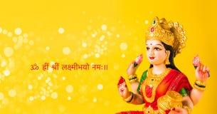 Lakshmi or laxmi puja on diwali festival. Idol worshipping of Hindu Goddess Lakshmi - Lakshmi Puja is a Hindu religious festival that falls on Amavasya new moon Stock Image