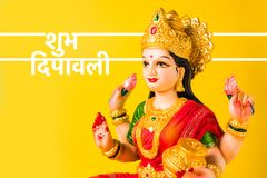 Lakshmi of laxmipuja op diwalifestival Royalty-vrije Stock Foto