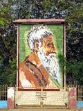 Lalon Shah, Kushtia,孟加拉国的图象 免版税库存图片