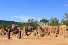 Lalu is natural wonders Stock Image