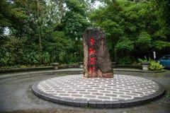 Lalu Sun Moon Lake en escultura del templo de Syuanguang de la isla del condado de Nantou imagenes de archivo