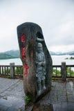 Lalu Sun Moon Lake en escultura del templo de Syuanguang de la isla del condado de Nantou fotografía de archivo libre de regalías