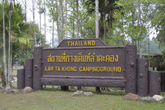 Lam ta khong camping ground in thailand Royalty Free Stock Photo