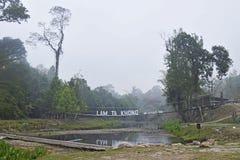 Lam ta khong camping ground in thailand Stock Photo