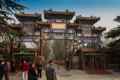 Lama Pekin świątynna porcelana Obrazy Stock