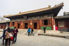 Lama Pekin świątynna porcelana Zdjęcie Stock