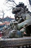 Lama Temple Fotos de archivo