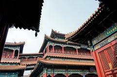 Lama Temple Foto de archivo libre de regalías