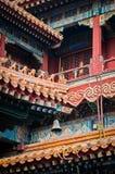 Lama Temple Fotografía de archivo libre de regalías