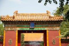 Lama Temple Arkivfoton