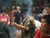 Lama Temple Stock Photography