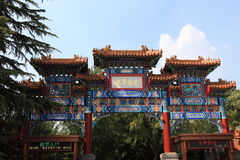 Lama Temple of Beijing in China Stock Image