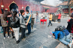 Lama Temple Royalty Free Stock Image