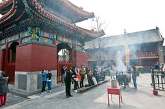 Lama Temple Royalty Free Stock Images