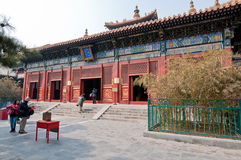 Lama Temple Royalty Free Stock Photography