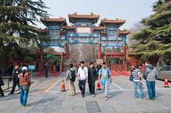 Lama Temple Stock Photos