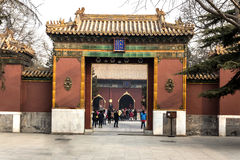 The Lama temple Beijing china Royalty Free Stock Image