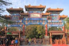 Lama Temple Beijing China Royalty Free Stock Photos