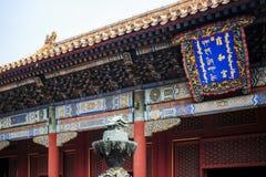 Lama temple, Beijing, China Stock Photo