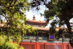 Lama temple, Beijing, China Stock Image