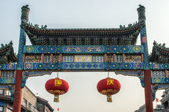 Lama Temple gate Stock Images