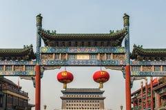 Lama Temple gate Stock Photo