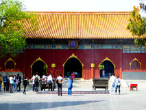 The Lama Temple Stock Photography