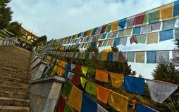 Lama temple in shangri-la Stock Photos