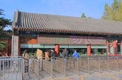 Lama Temple ticket office Beijing China Royalty Free Stock Image