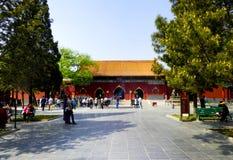 The Lama Temple Royalty Free Stock Photo
